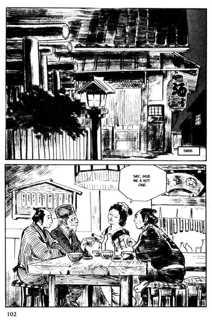 Samurai Executioner 44 Page 2