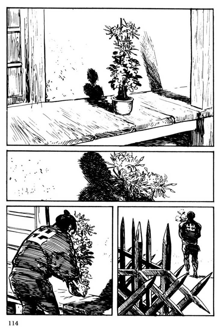 Samurai Executioner 51 Page 2