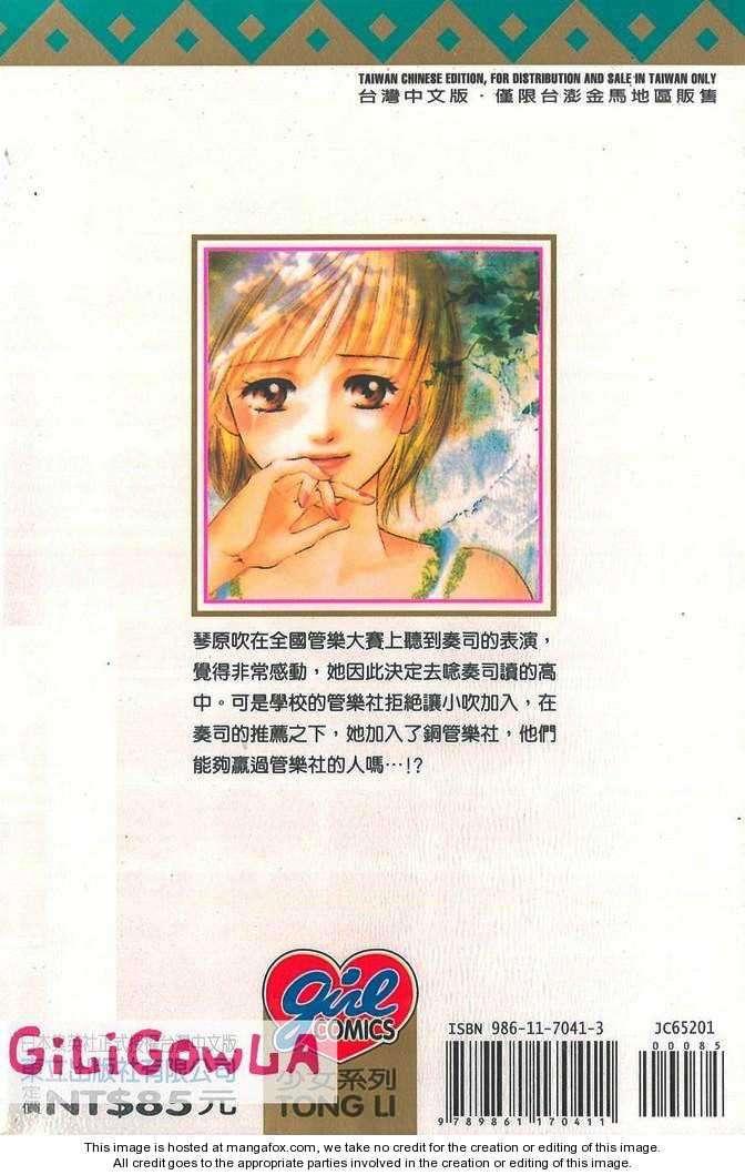 Brass Love!! 1 Page 2