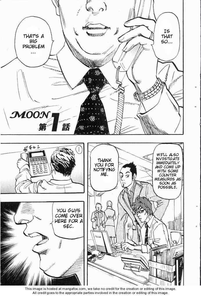 MOON—Subaru Solitude Standing— 1 Page 2