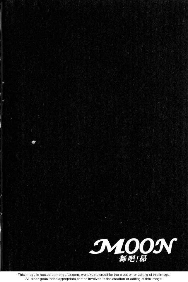 MOON—Subaru Solitude Standing— 8 Page 2