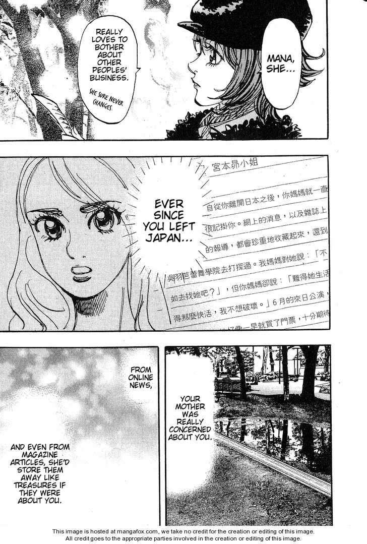 MOON—Subaru Solitude Standing— 20 Page 3