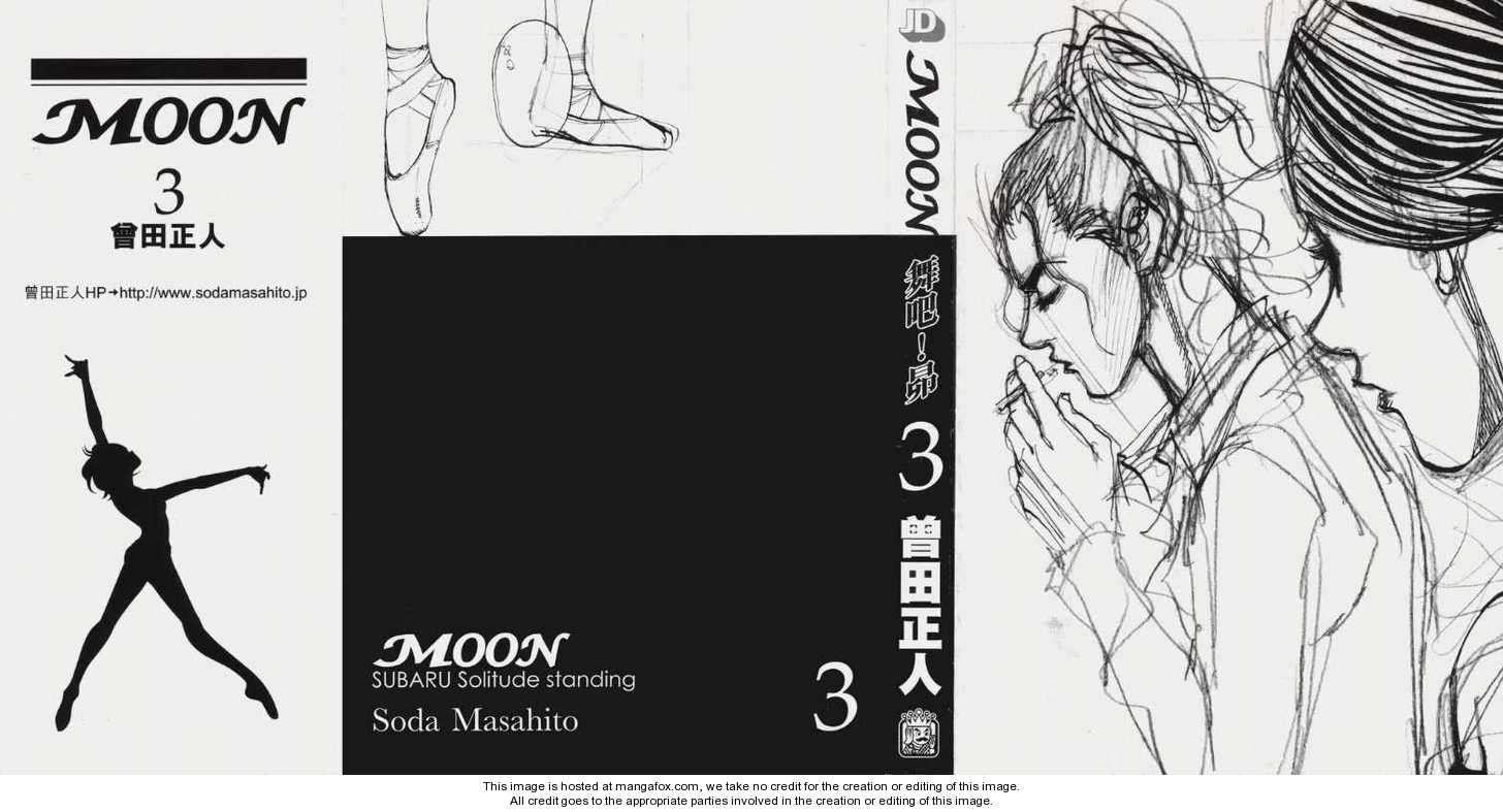 MOON—Subaru Solitude Standing— 22 Page 2