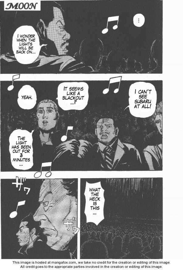 MOON—Subaru Solitude Standing— 30 Page 1
