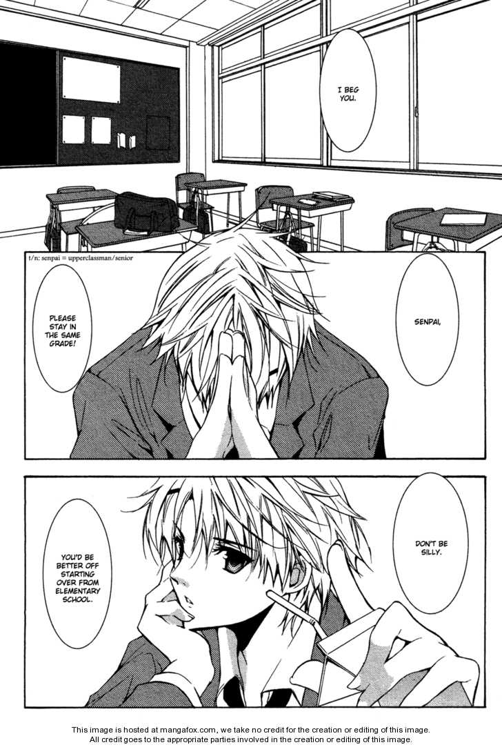Koi Mane 1 Page 2