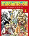 Mashima-en