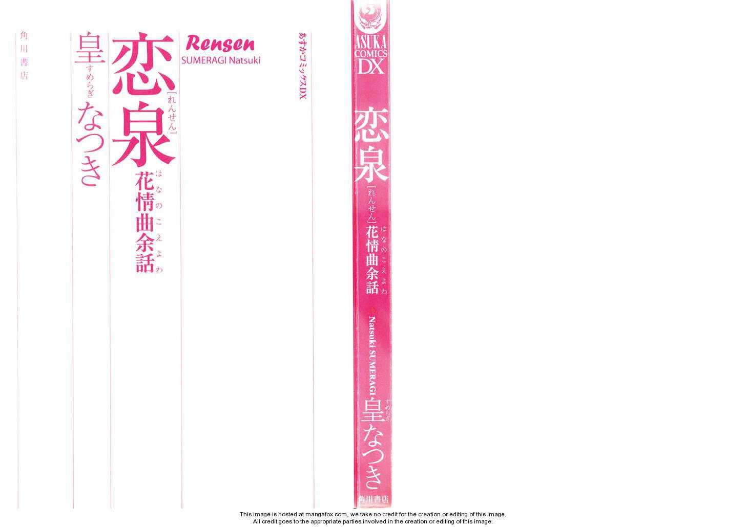 Rensen - Hana no Koe Yowa 1 Page 2