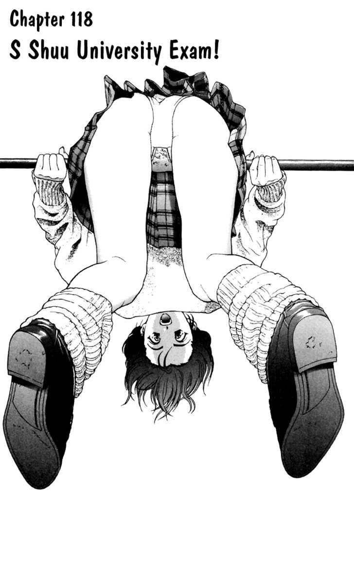 Sakura Tsuushin 118 Page 2