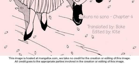 Sakura no Sono (YOSHIDA Akimi) 4 Page 1