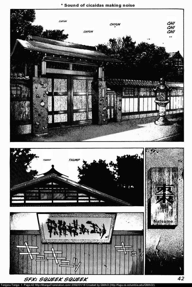 Tenjo Tenge 2 Page 2