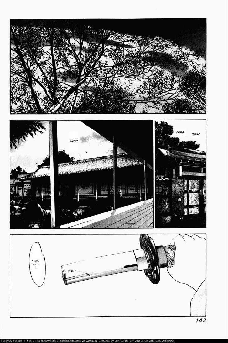 Tenjo Tenge 6 Page 3