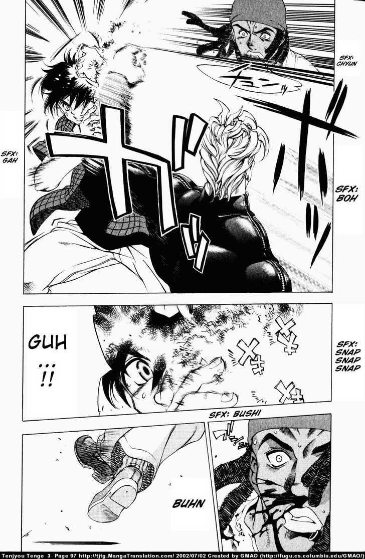 Tenjo Tenge 16 Page 4