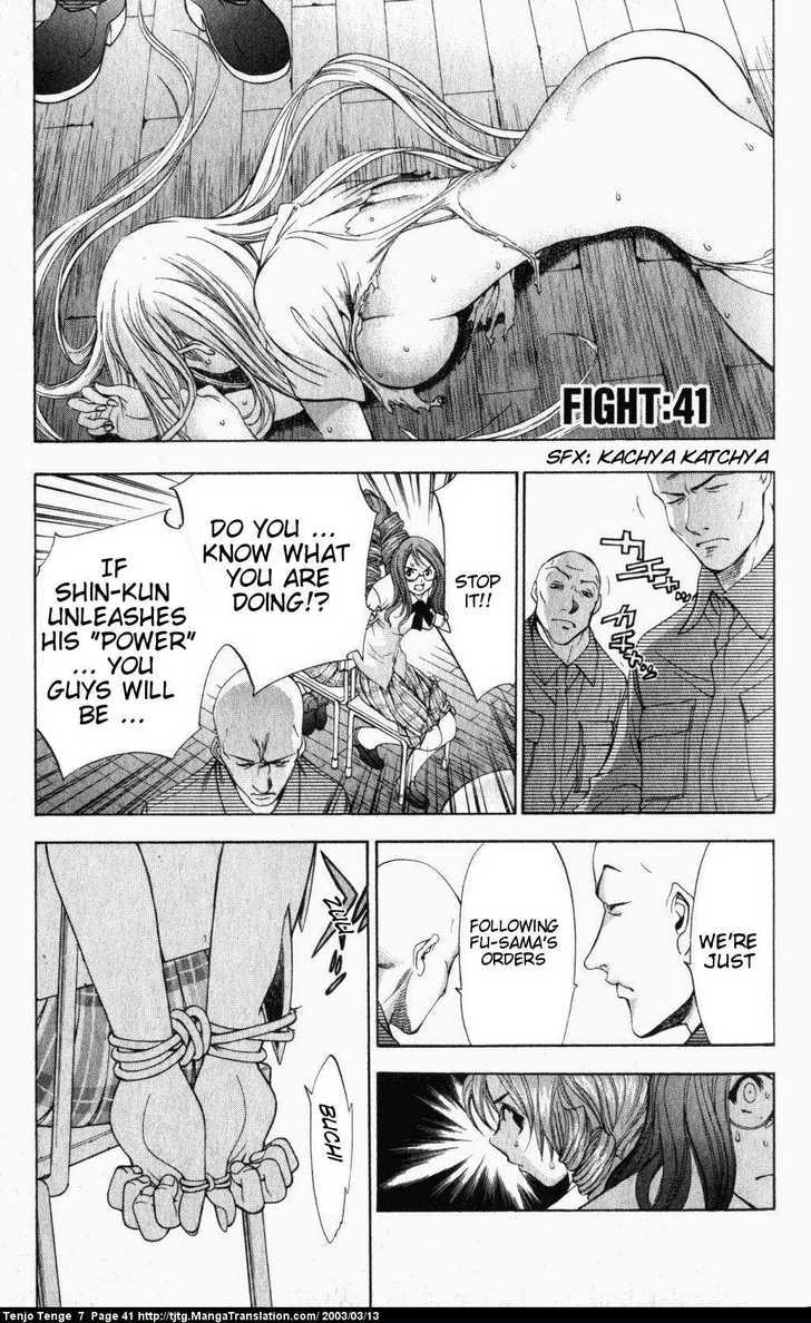 Tenjo Tenge 41 Page 1