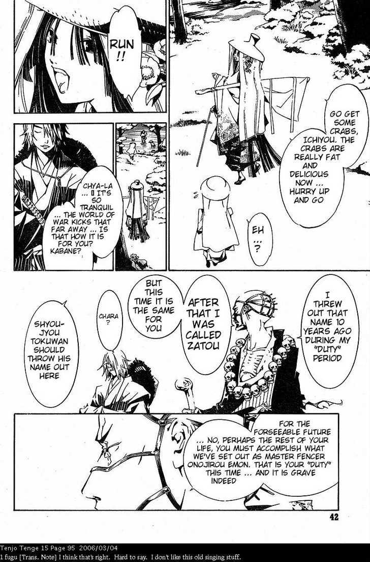 Tenjo Tenge 91 Page 2