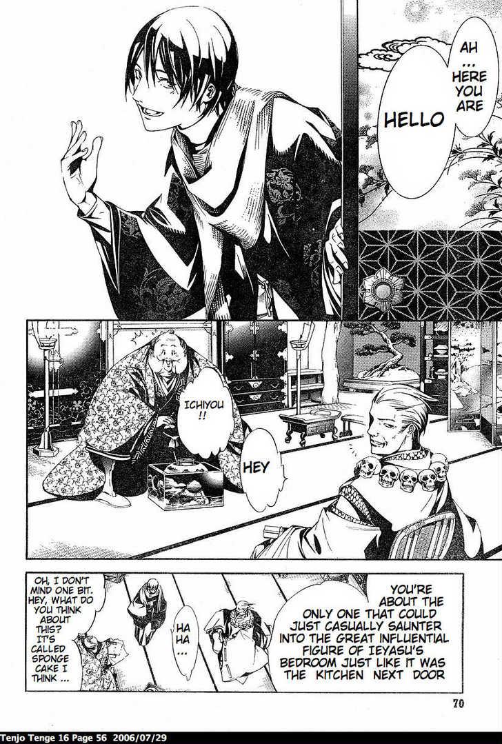 Tenjo Tenge 96 Page 2