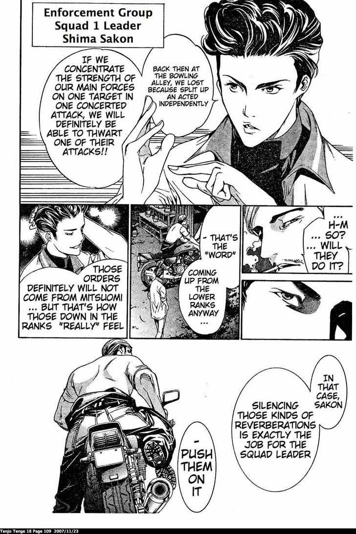Tenjo Tenge 110 Page 2