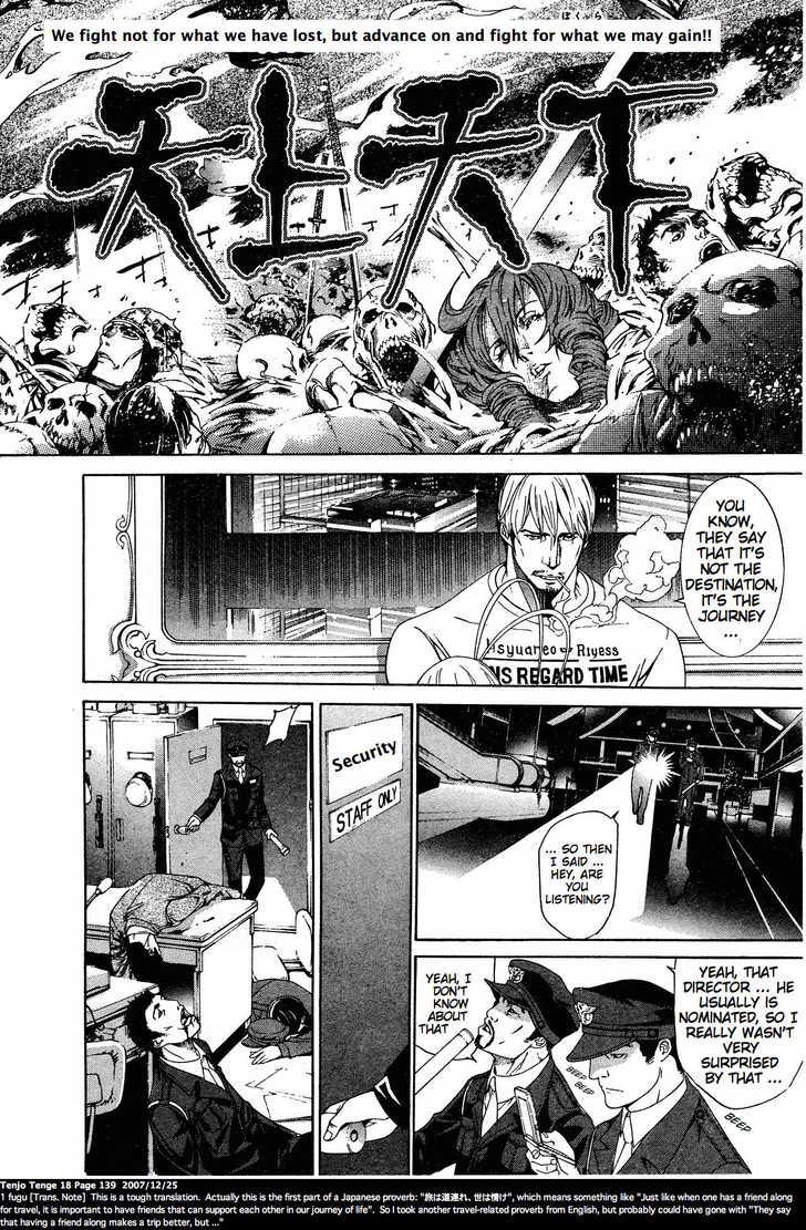 Tenjo Tenge 111 Page 2