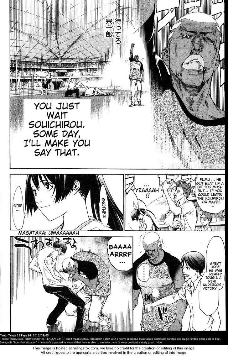 Tenjo Tenge 133 Page 2