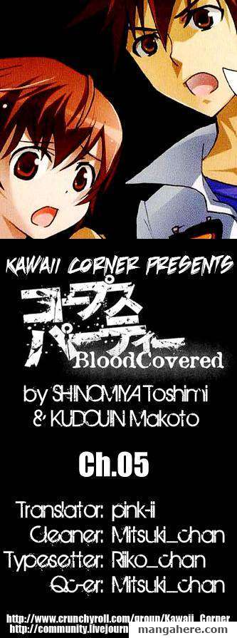 Corpse Party Blood Covered 5 Page 1