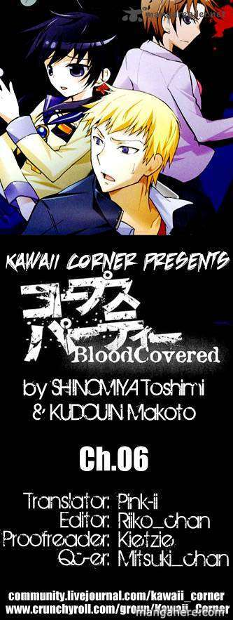 Corpse Party Blood Covered 6 Page 1
