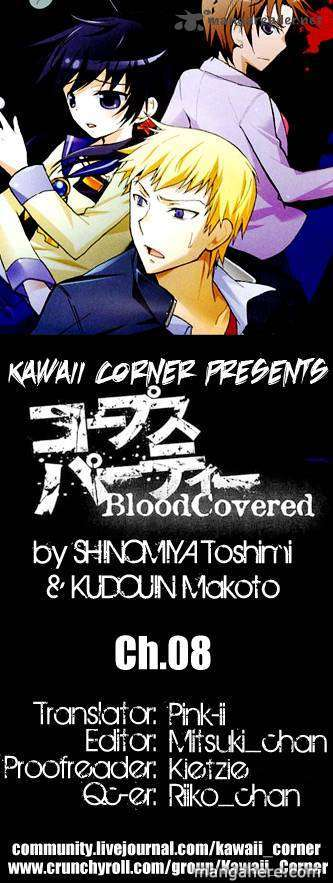 Corpse Party Blood Covered 8 Page 1