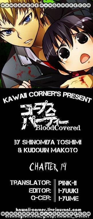 Corpse Party Blood Covered 14 Page 2