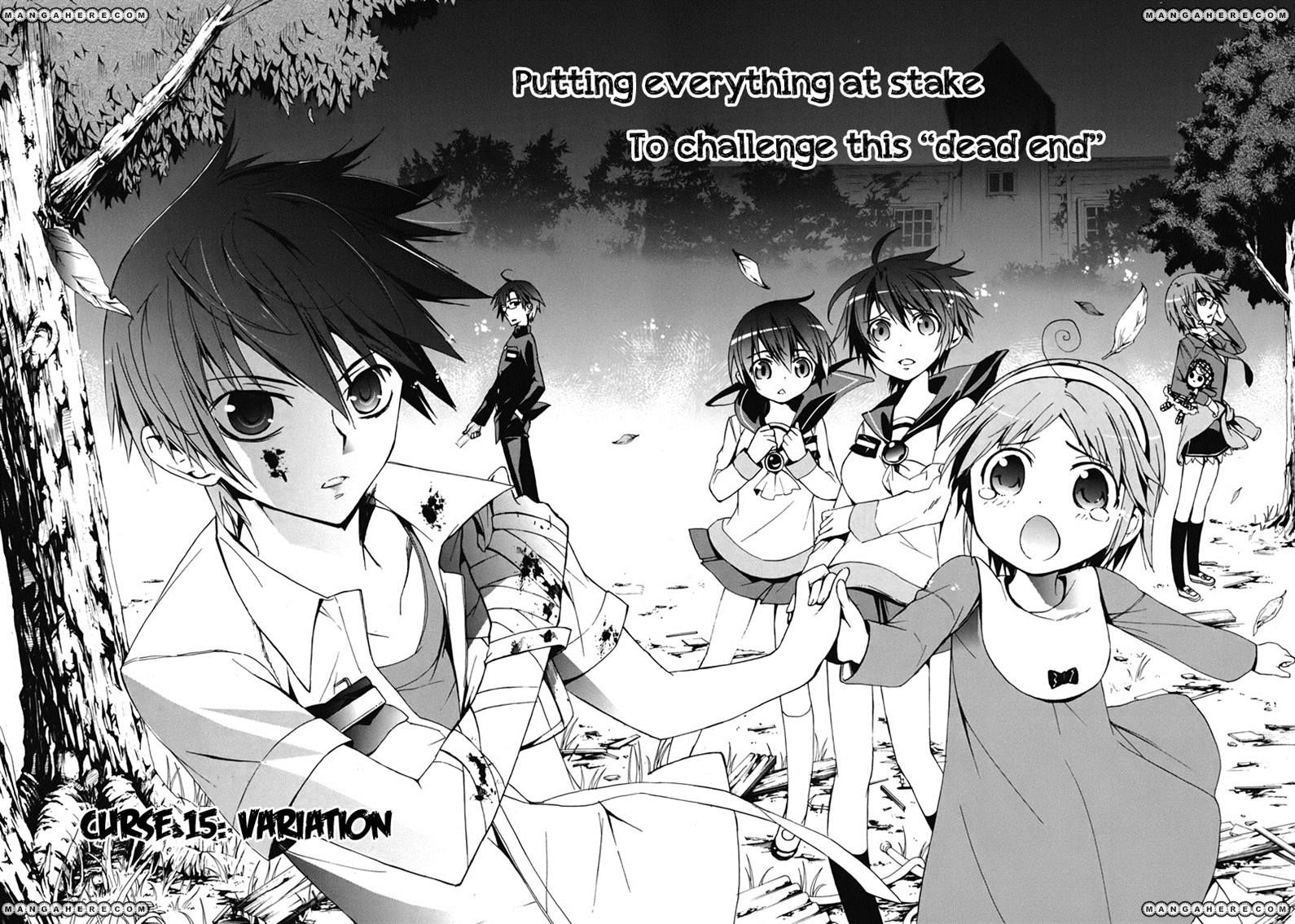 Corpse Party Blood Covered 15 Page 2
