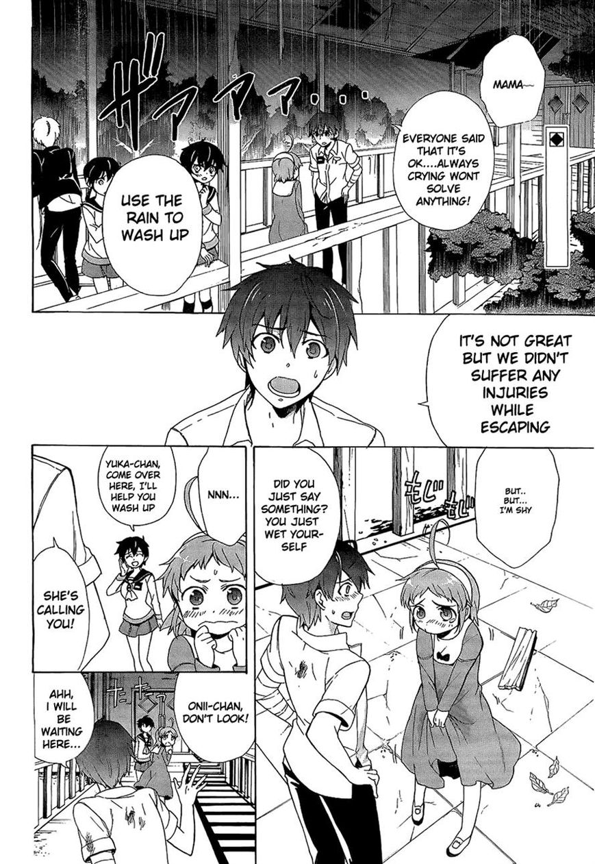 Corpse Party Blood Covered 33 Page 2