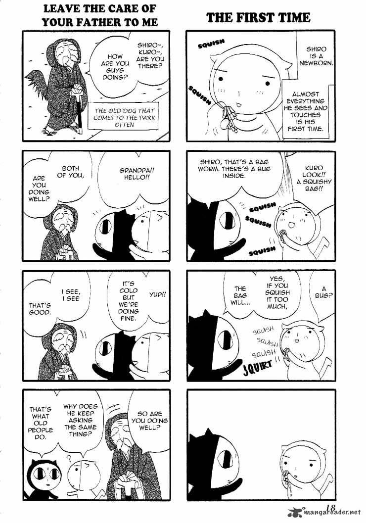 Nakayoshi Kouen 3 Page 3