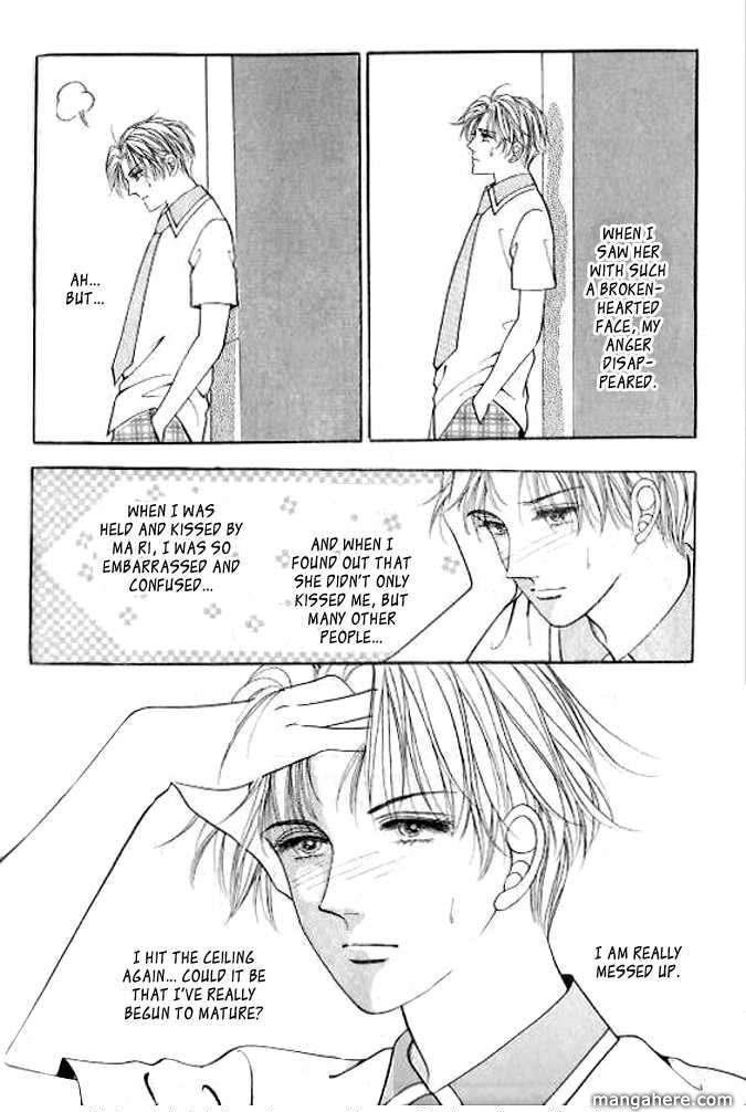 I Like a Beautiful Guy 22 Page 2