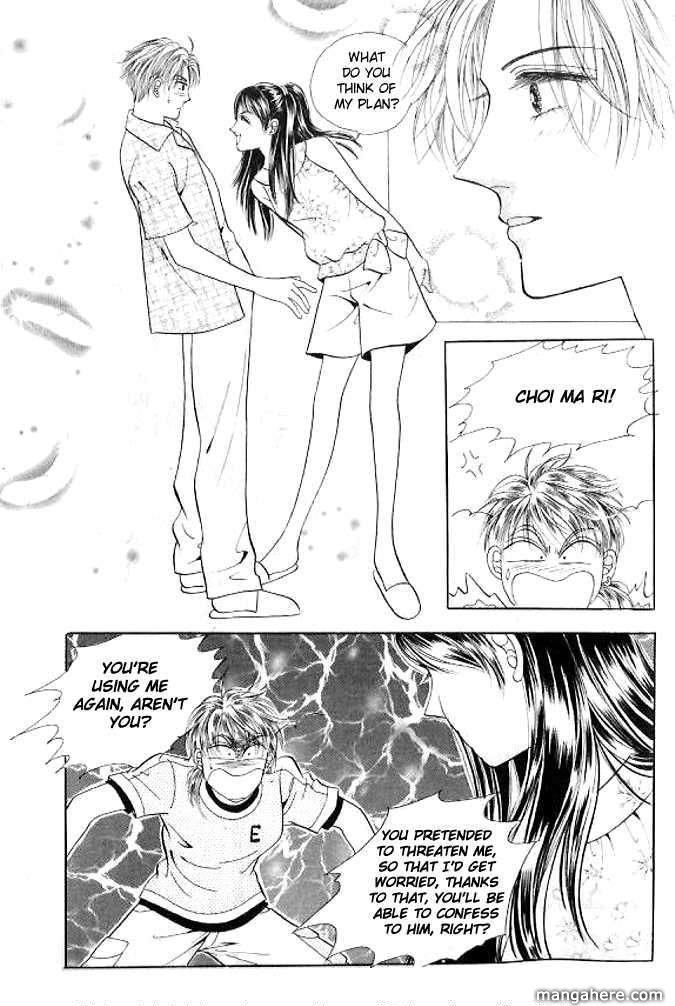 I Like a Beautiful Guy 24 Page 1