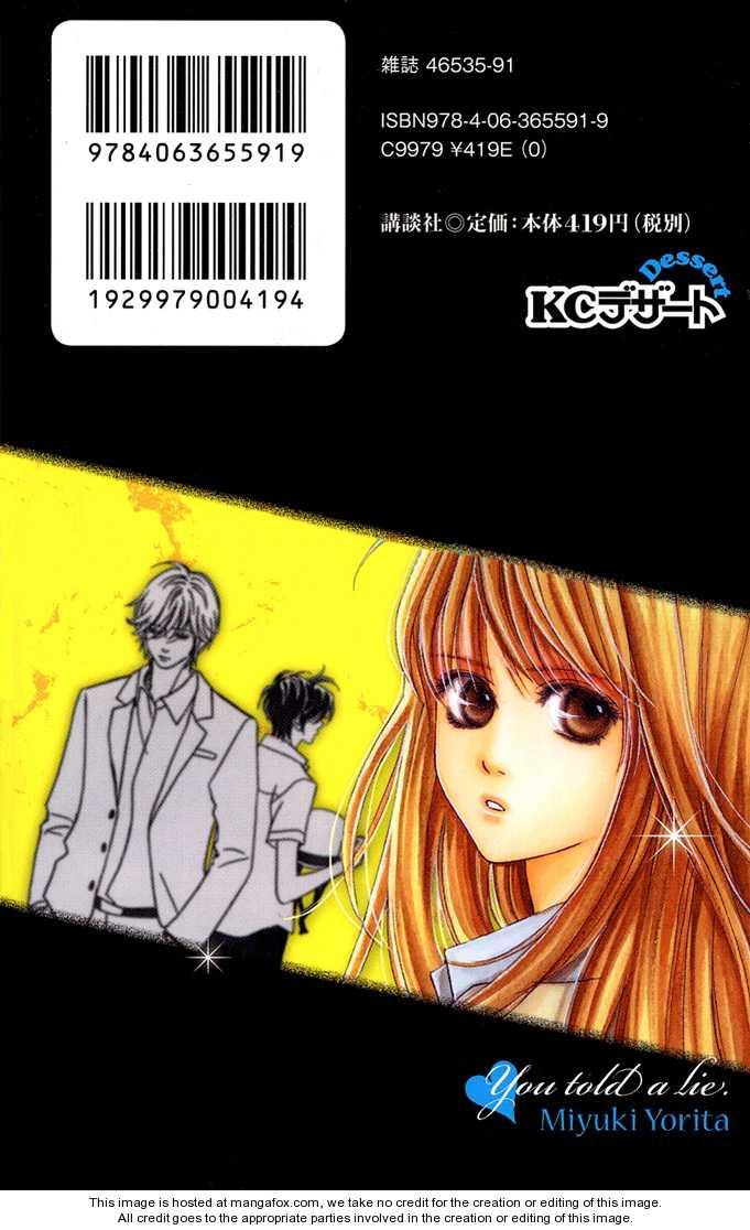 Kimi ga Uso o Tsuita 5 Page 2