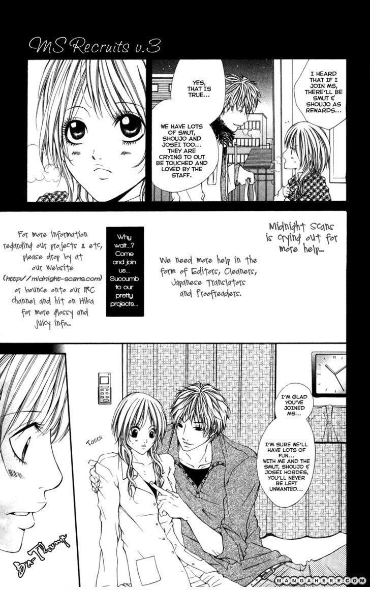 Momo Lover 7 Page 2