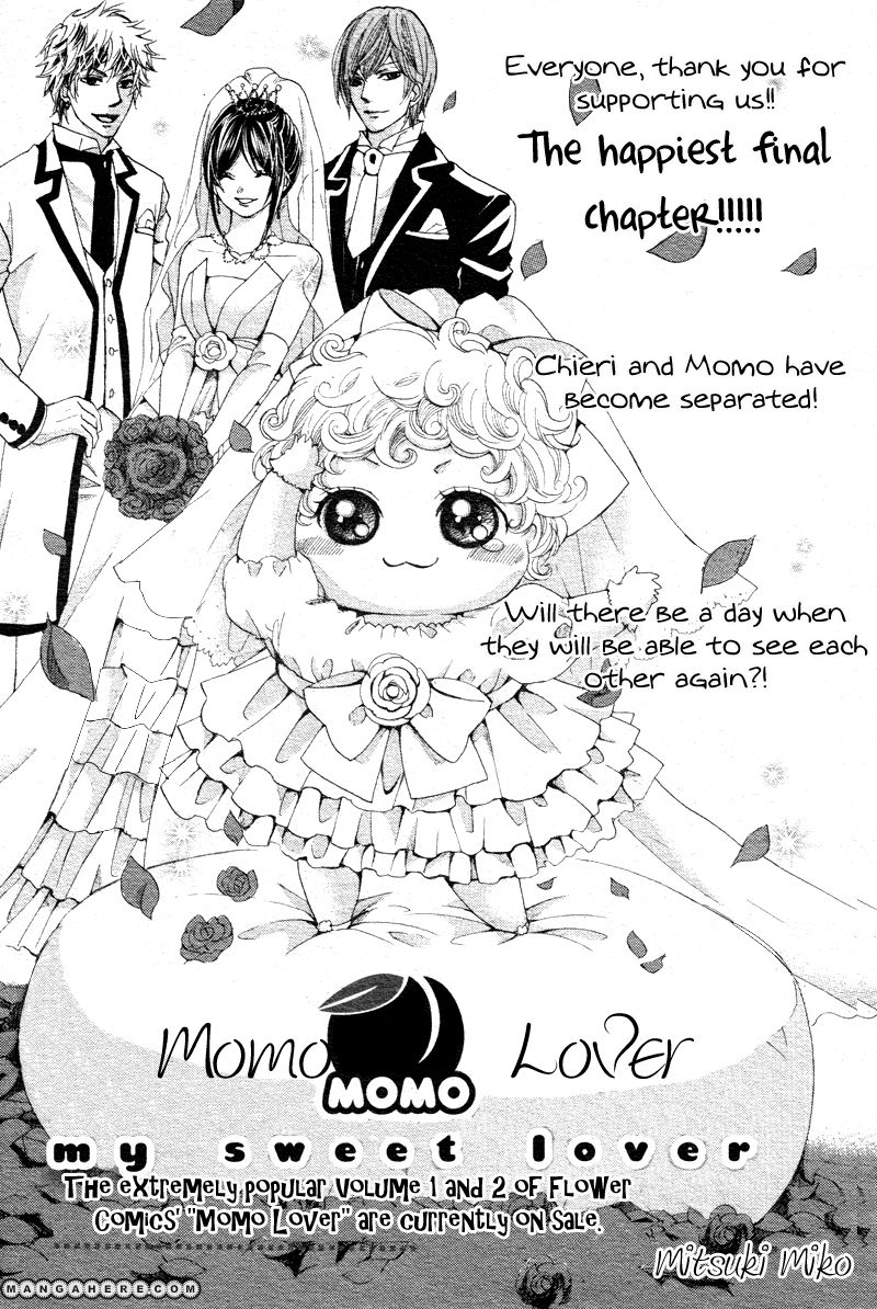 Momo Lover 15 Page 3