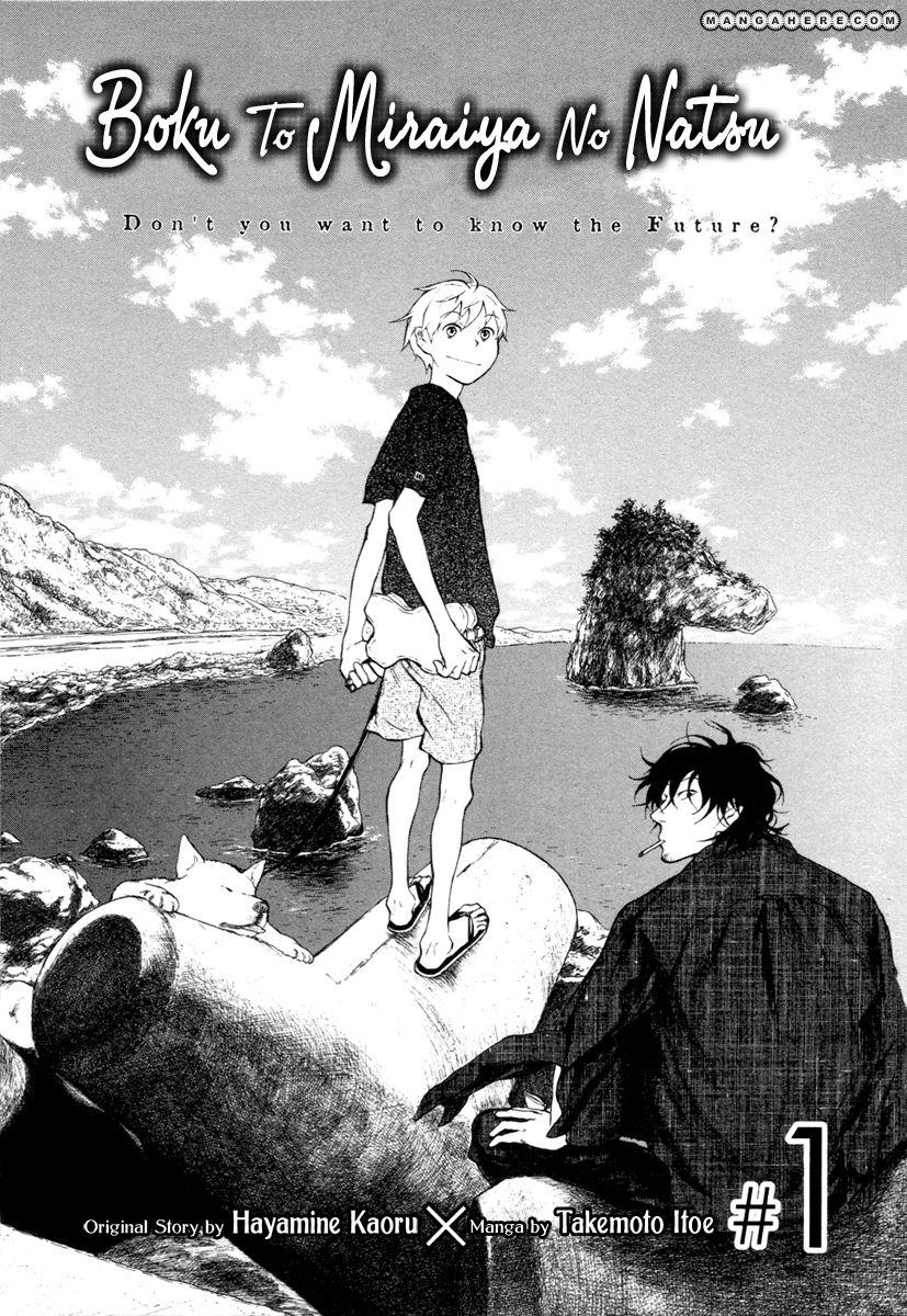 Boku to Miraiya no Natsu 1 Page 4
