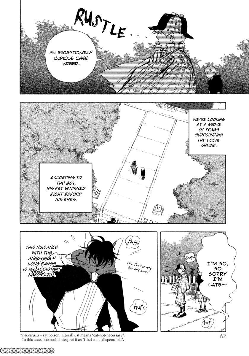 Boku to Miraiya no Natsu 3 Page 2