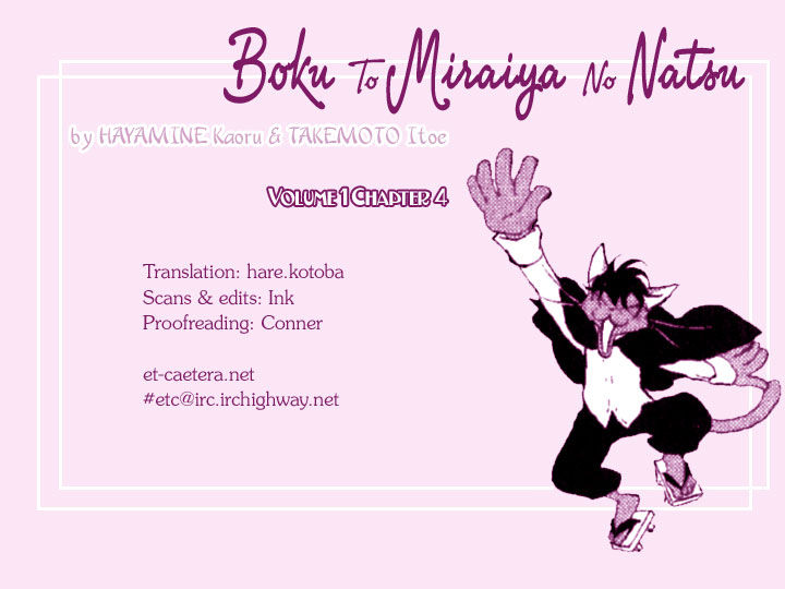 Boku to Miraiya no Natsu 4 Page 1