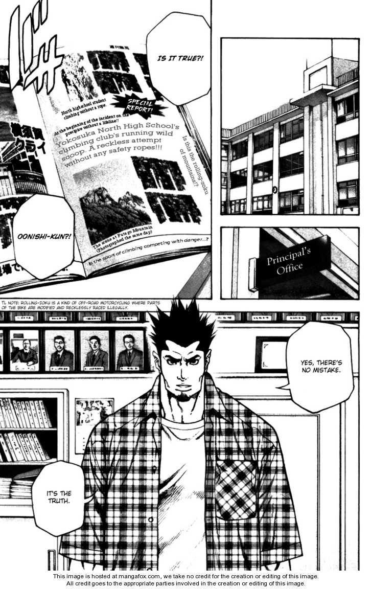 Kokou no Hito 19 Page 2