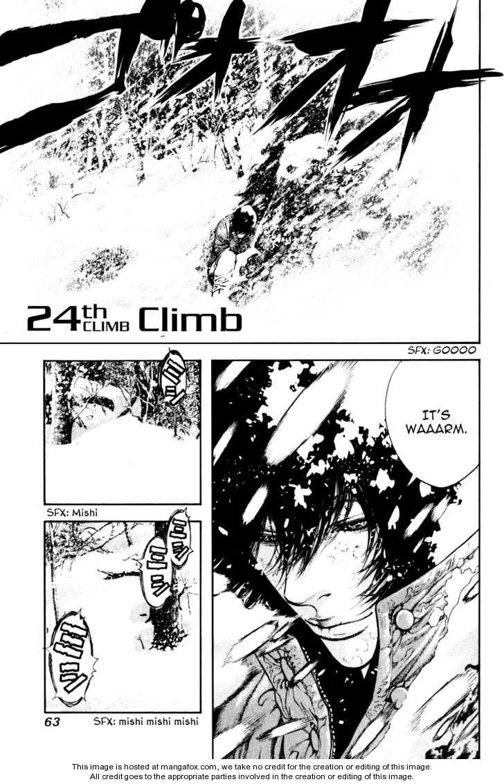 Kokou no Hito 24 Page 1