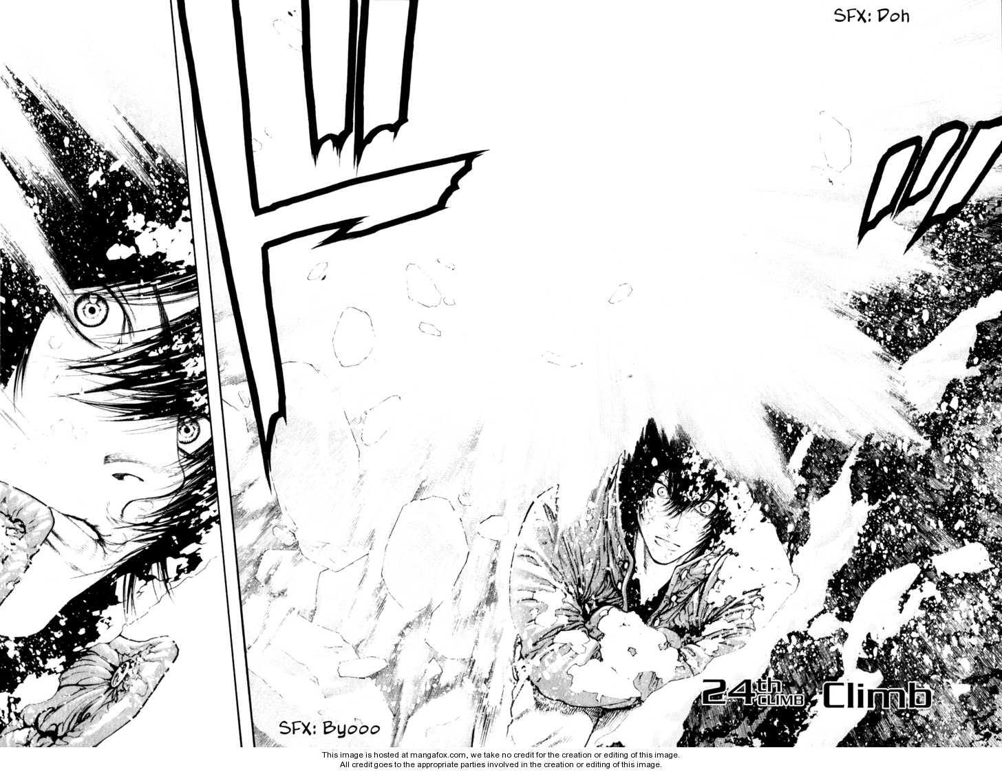 Kokou no Hito 24 Page 2