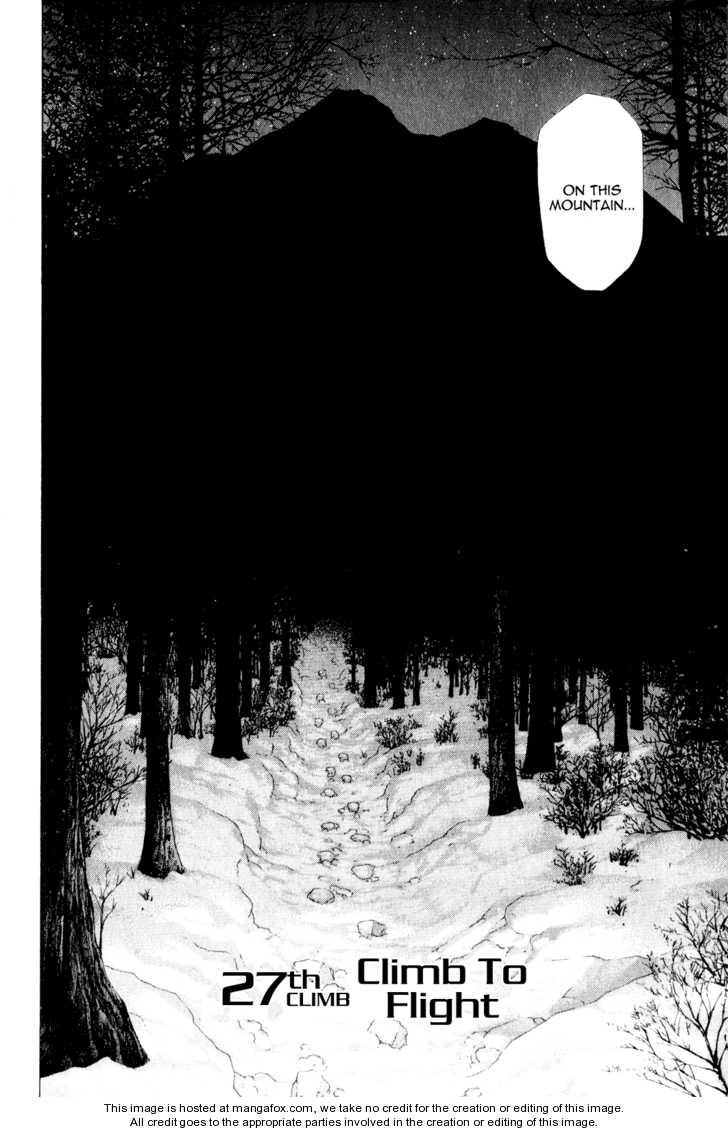 Kokou no Hito 27 Page 2
