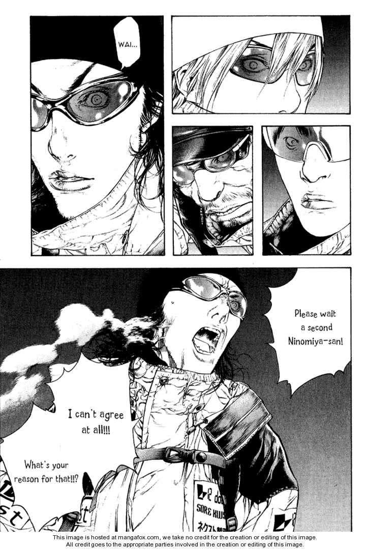 Kokou no Hito 66 Page 3