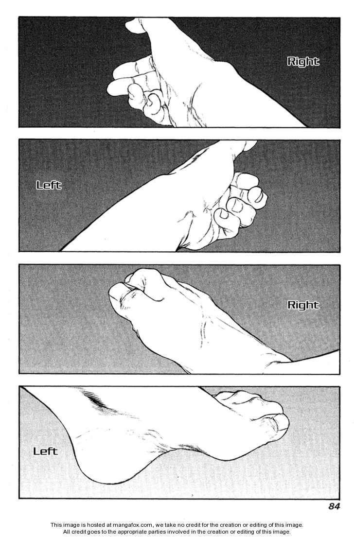 Kokou no Hito 67 Page 2