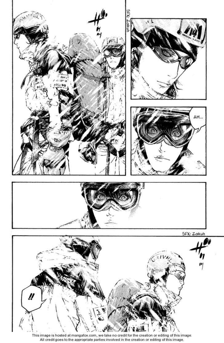 Kokou no Hito 72 Page 2
