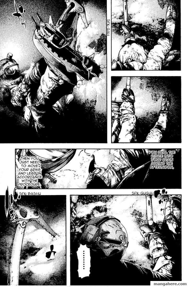 Kokou no Hito 86 Page 2