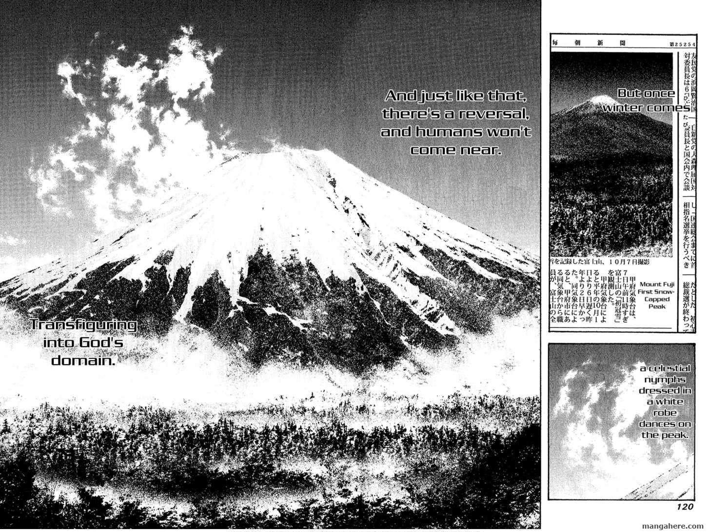 Kokou no Hito 89 Page 1