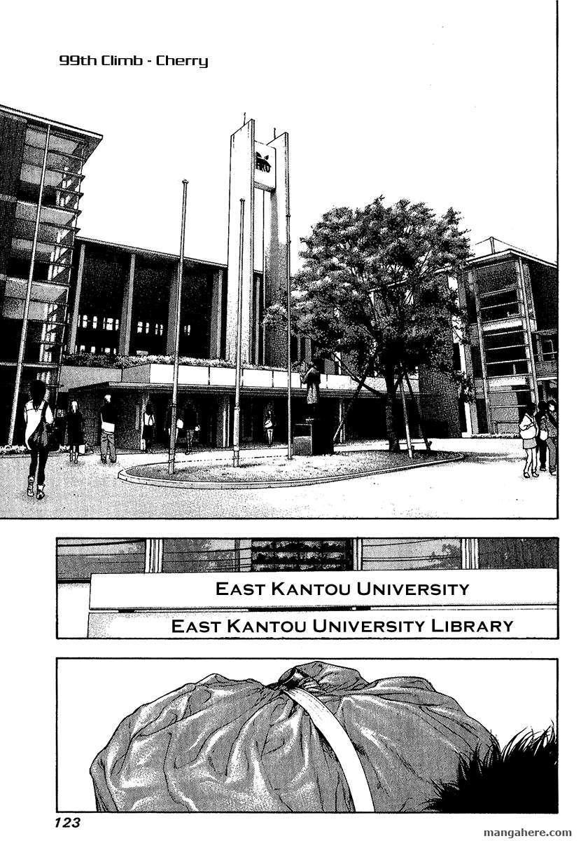 Kokou no Hito 99 Page 1