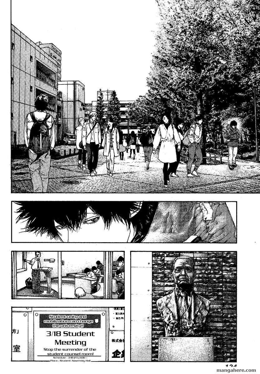 Kokou no Hito 99 Page 2