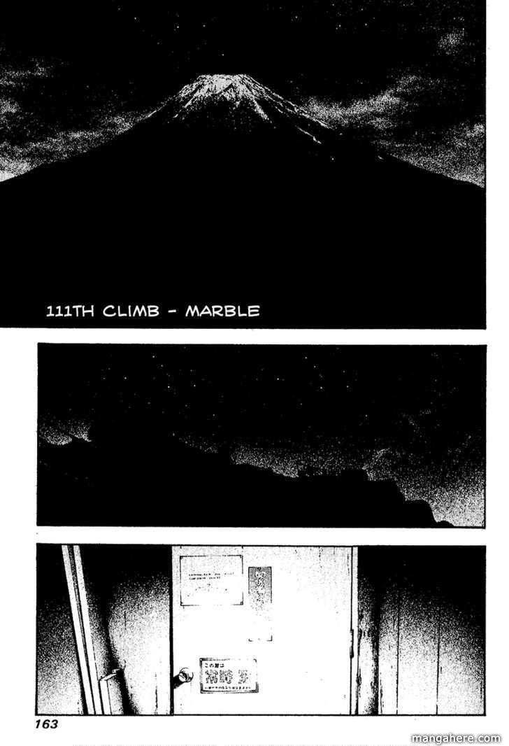 Kokou no Hito 111 Page 2