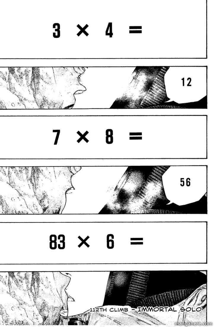 Kokou no Hito 112 Page 2